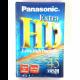 Panasonic Extra Compact Video Cassette EC-45